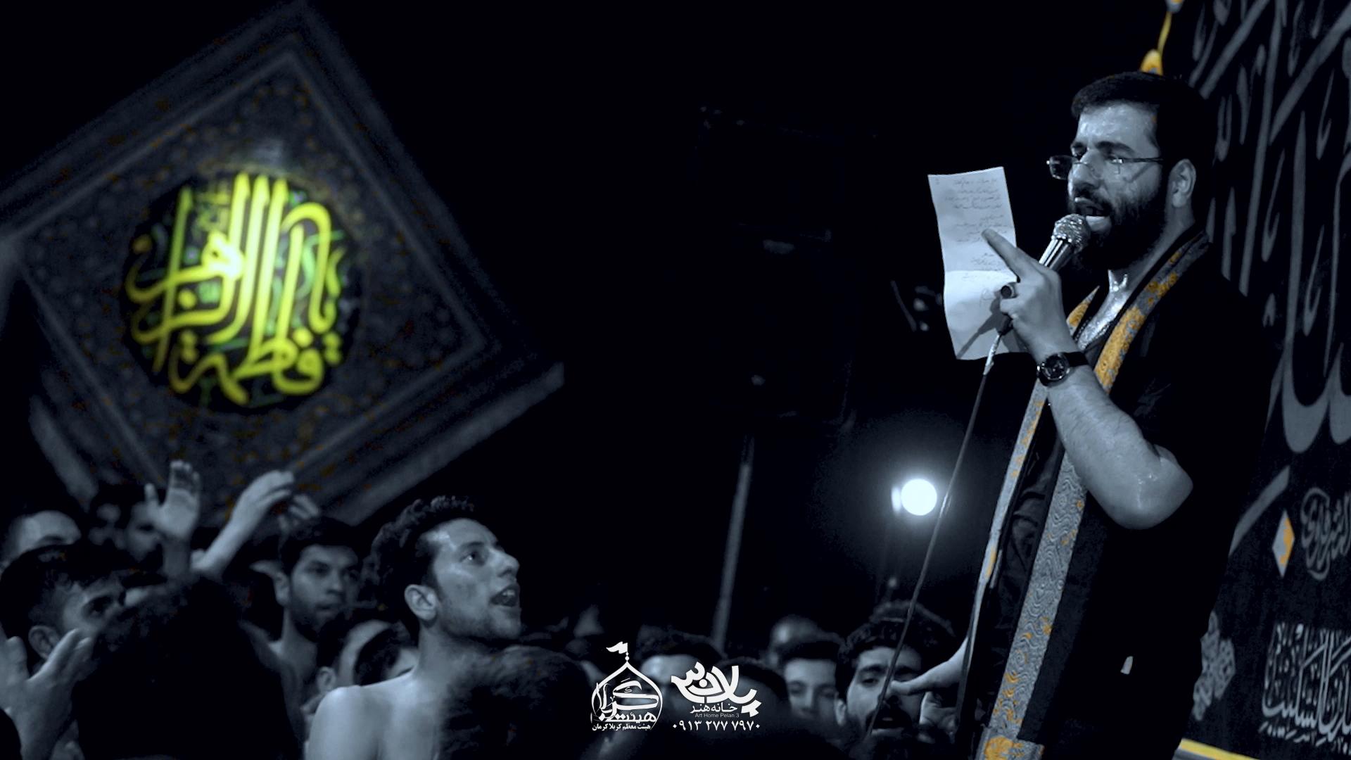 اقای کریمم