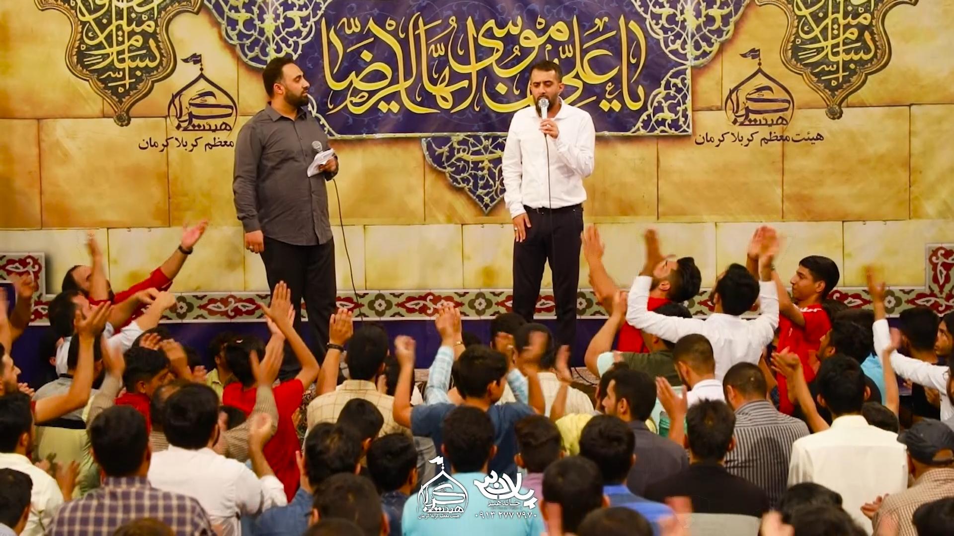 درکنج دلم محمد حسین پویانفر