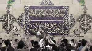 حج فقرایی محمد فصولی