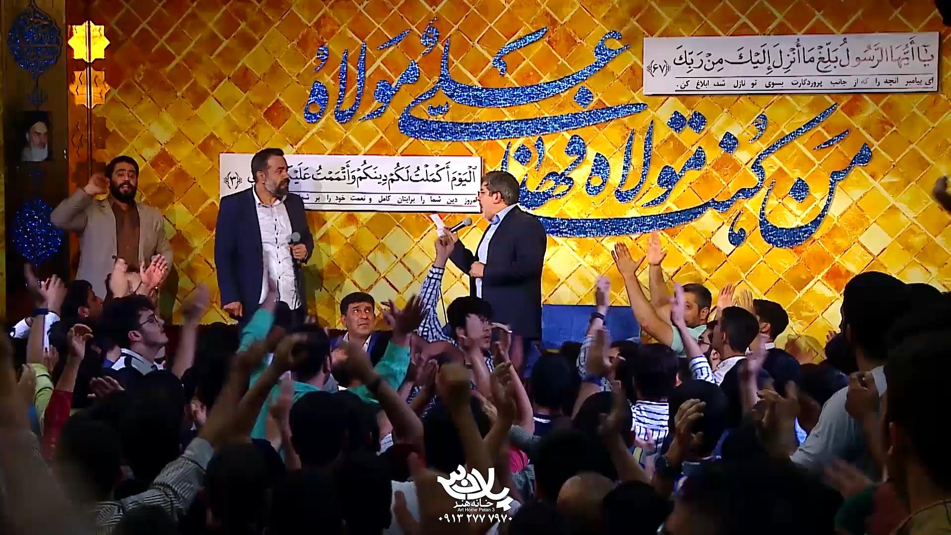 بارون نجف محمود کریمی
