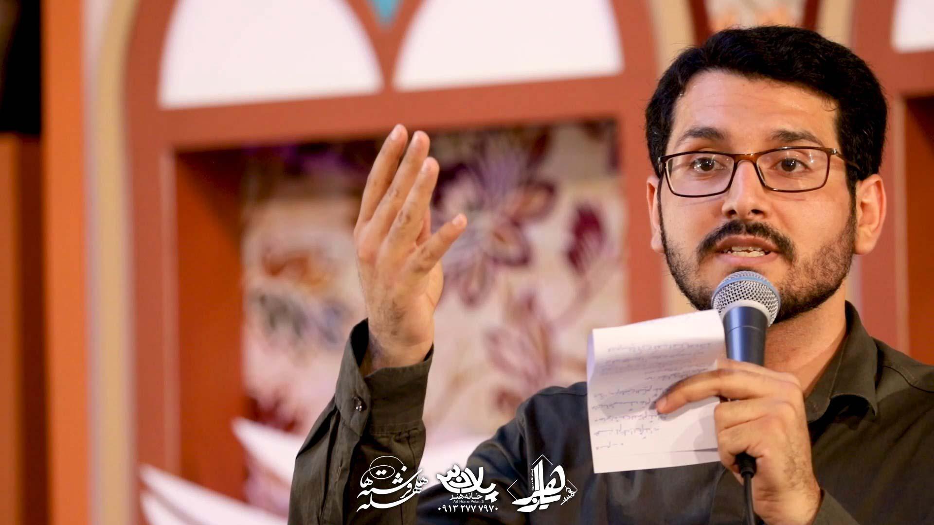 قشنگترین اتفاق دنیا علی اکبر حائری