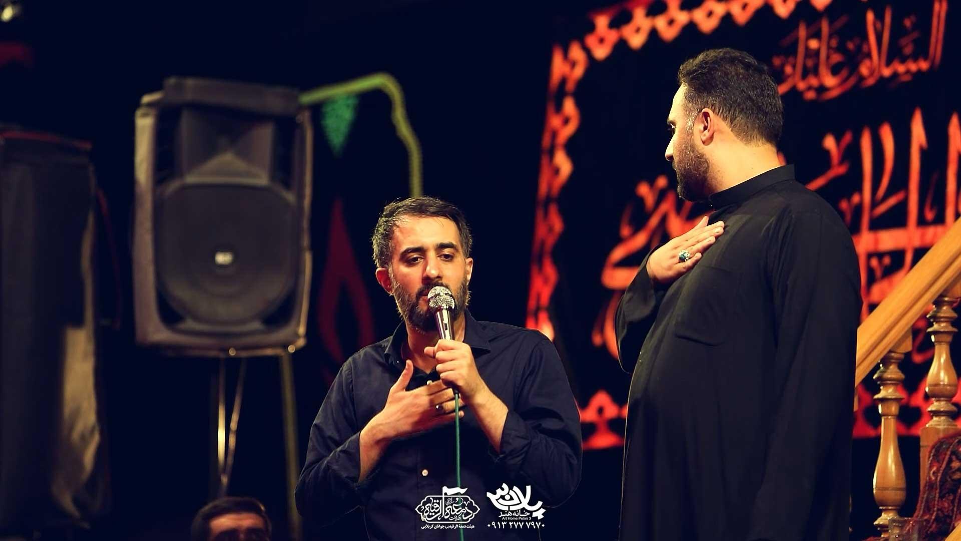 sallaho-alayk-mohammad-hosein-poyanfar