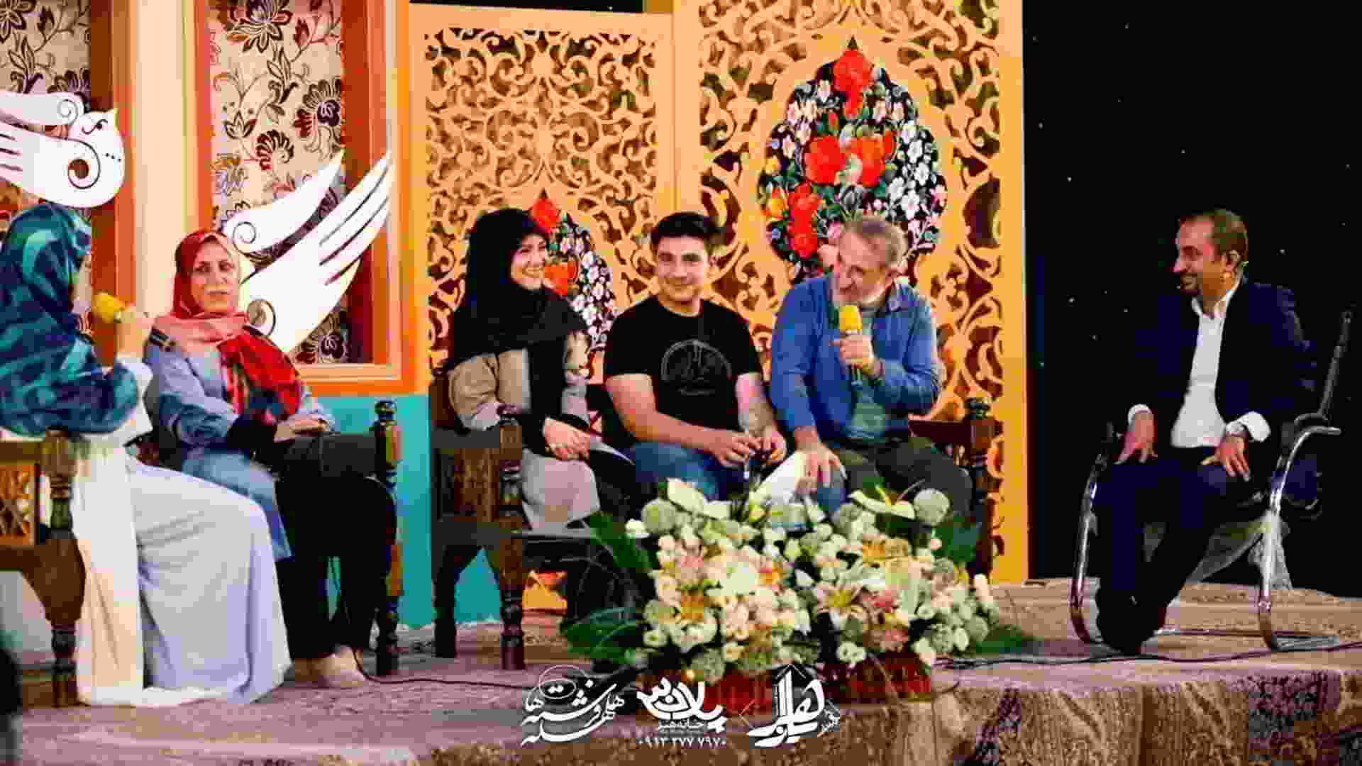 moarefi-khanevadeh-mehran-rajabi