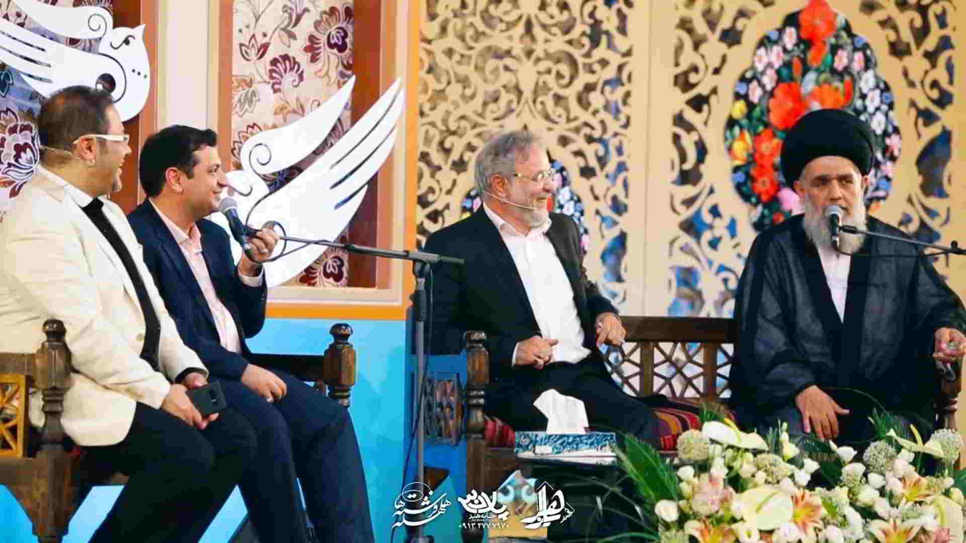 ماشین علی اکبر رائفی پور