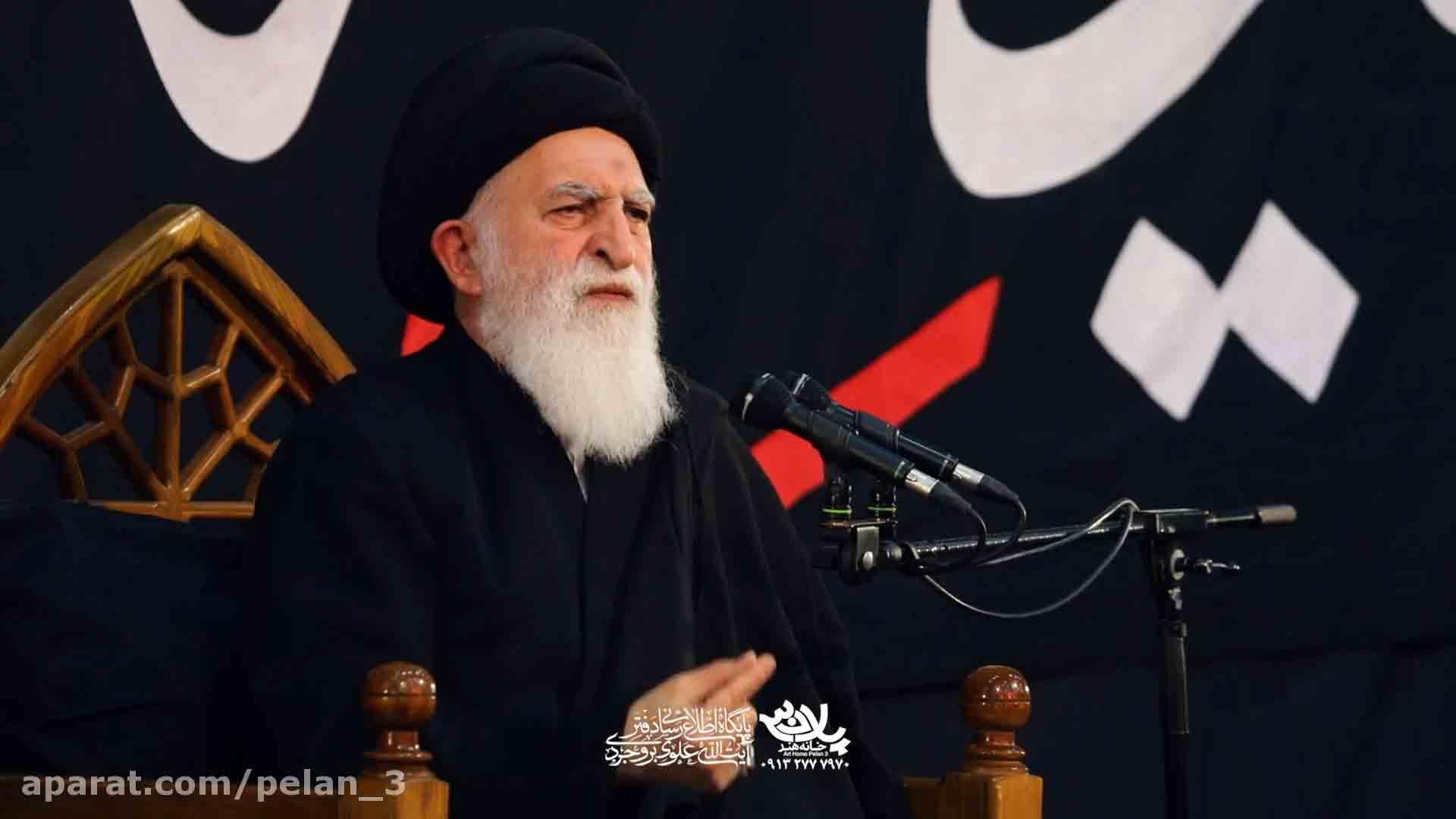 fatemiye-ayatollah-borojerdi