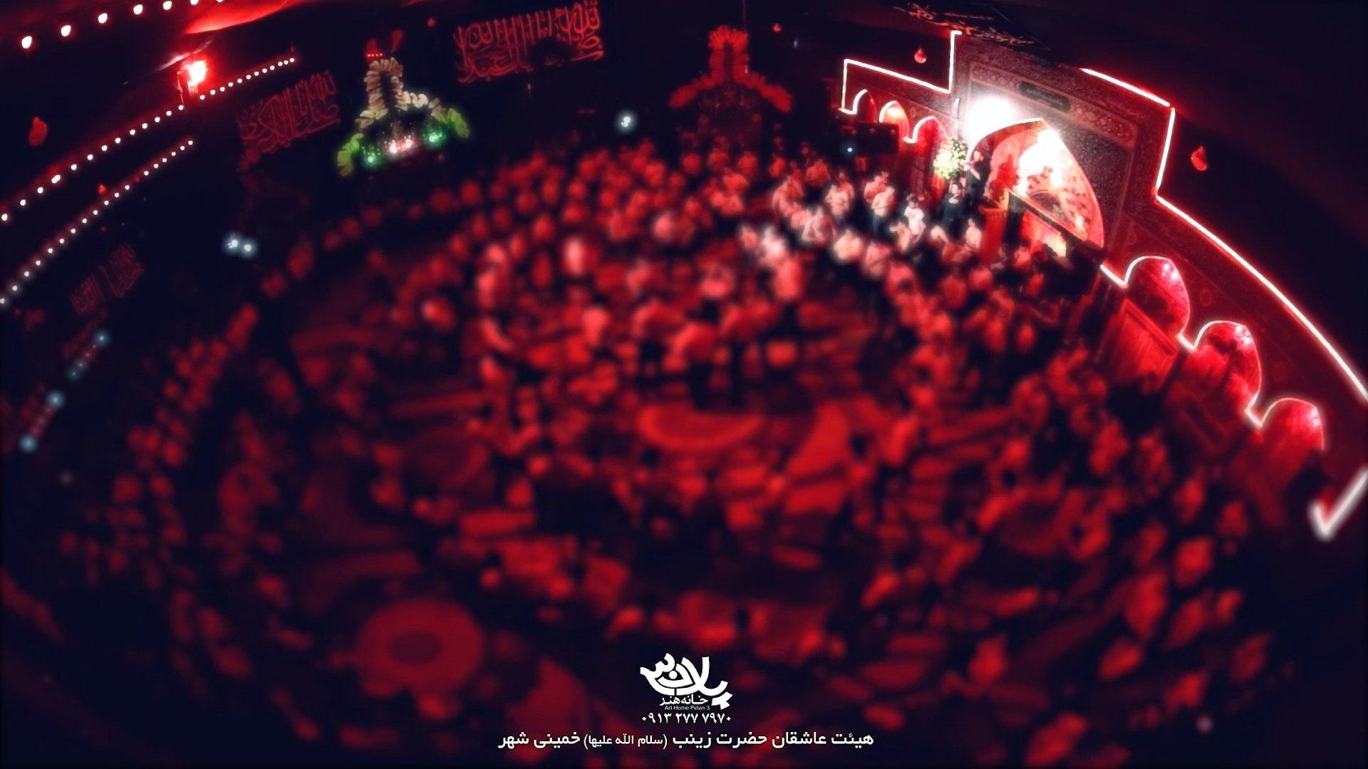 السلام علیک علی حسین شهید