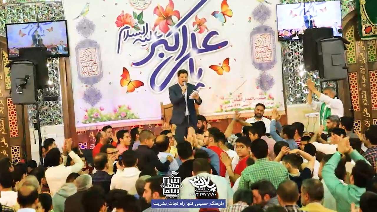 خدا-به-اربابم-پسر-داده-محمد-رضا-ناصری