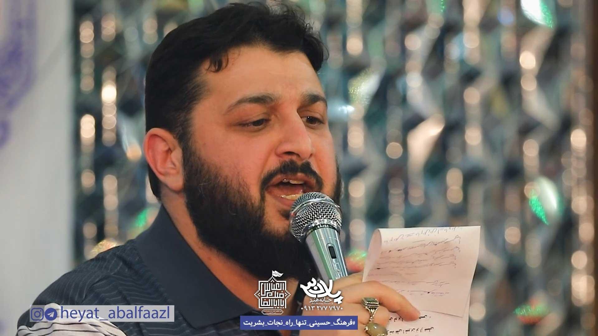 شب-عشق-بیکران-محمود-گرجی