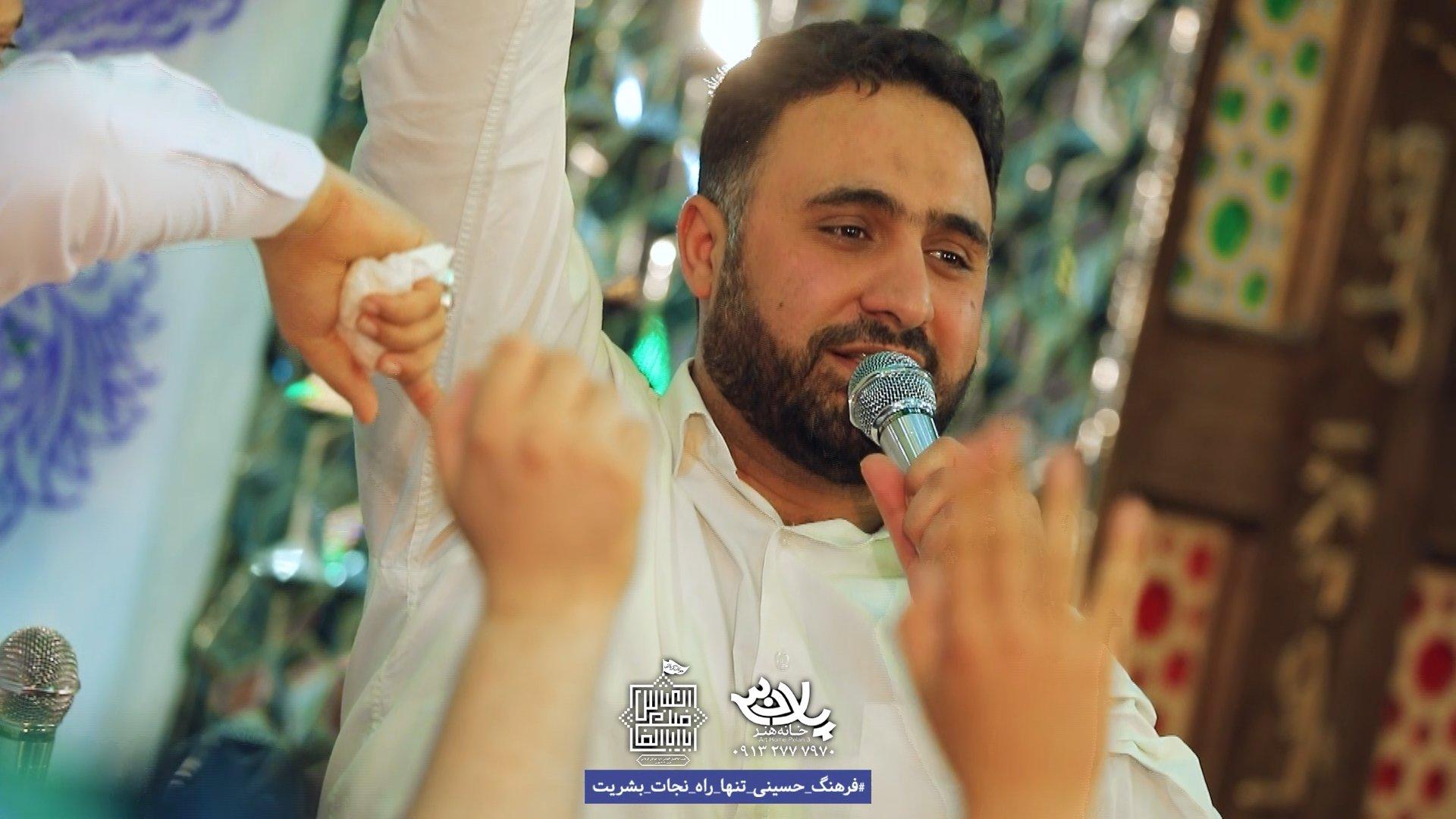 حیدر آقامه ملا محمد فصولی