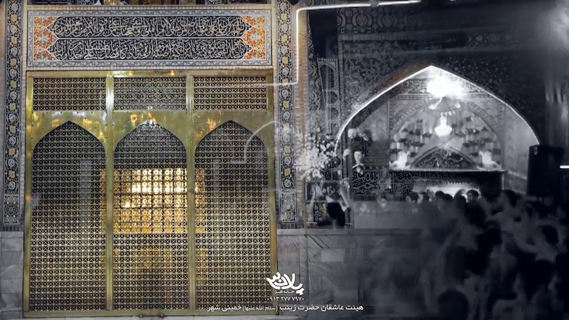 میون صحن تو محمد رضا ناصری