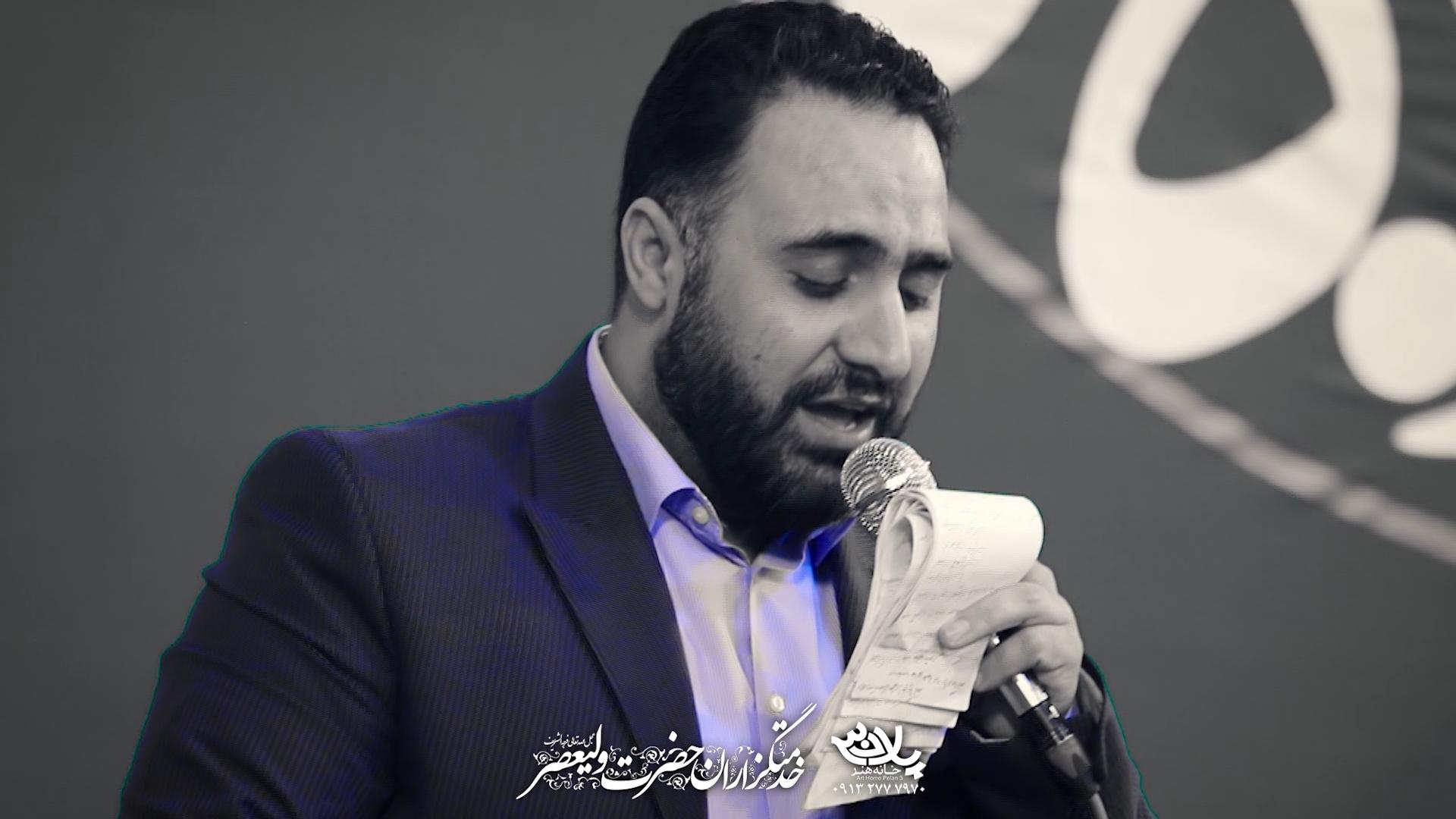 وجه خدا علی ملامحمد فصولی