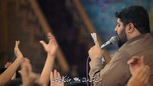 اصل ترجمه حق علی کربلایی علی اکبری