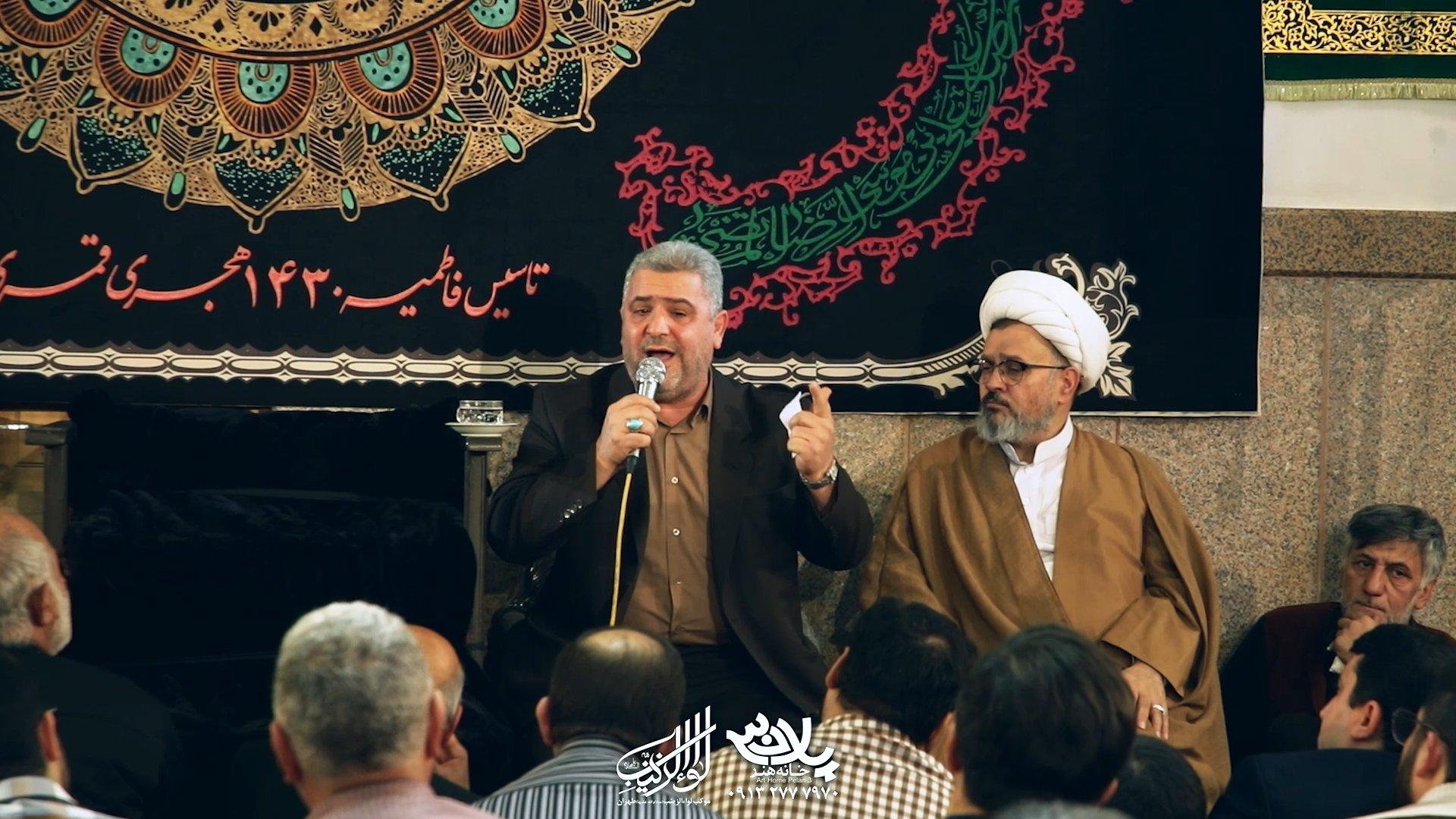 زینب یگانه است حاج ابراهیم رهبر