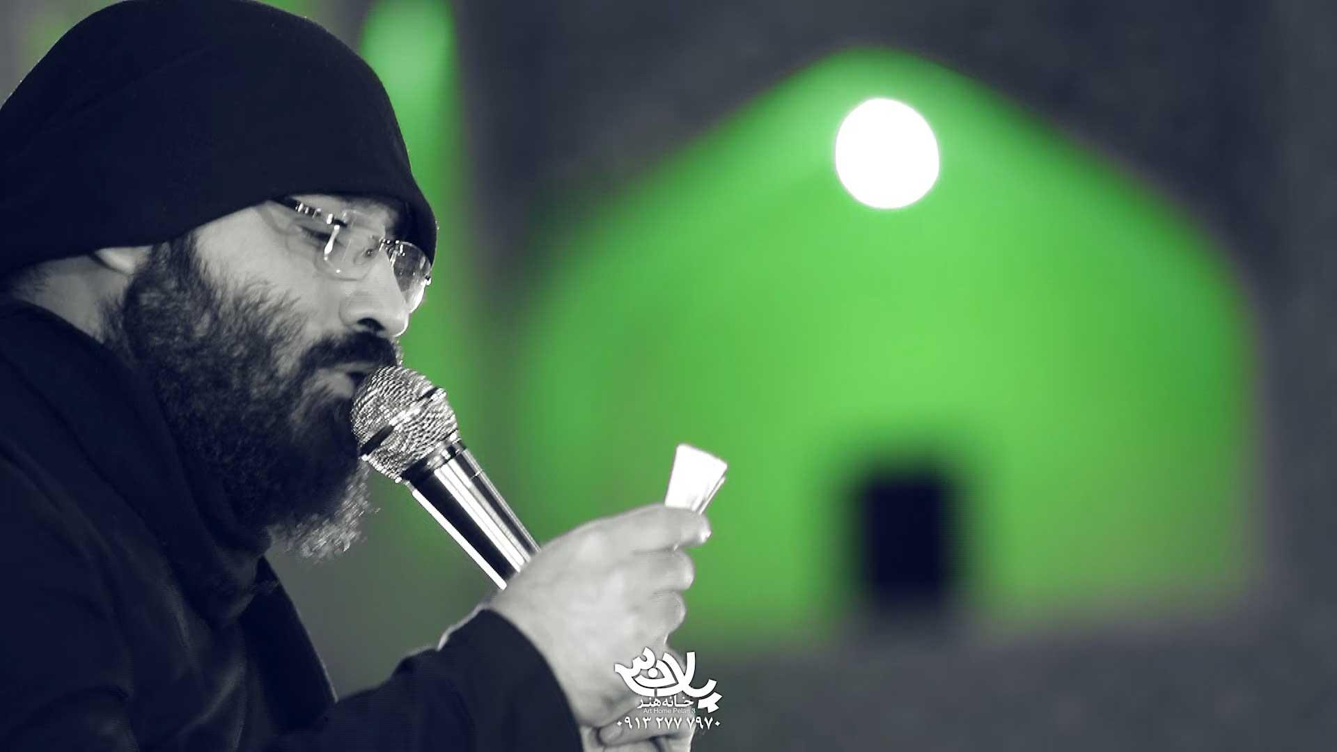 ای جنون آمیز عبدالرضا هلالی