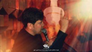 دائم الخمر شدم کربلایی محمدرضا ناصری