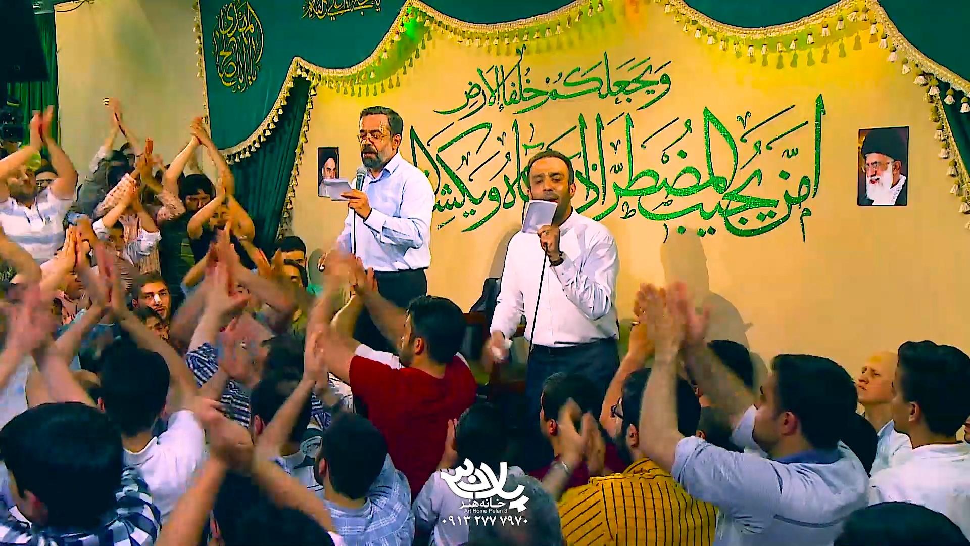 روی عطره بودنت حاج محمود کریمی حاج محمد صمیمی