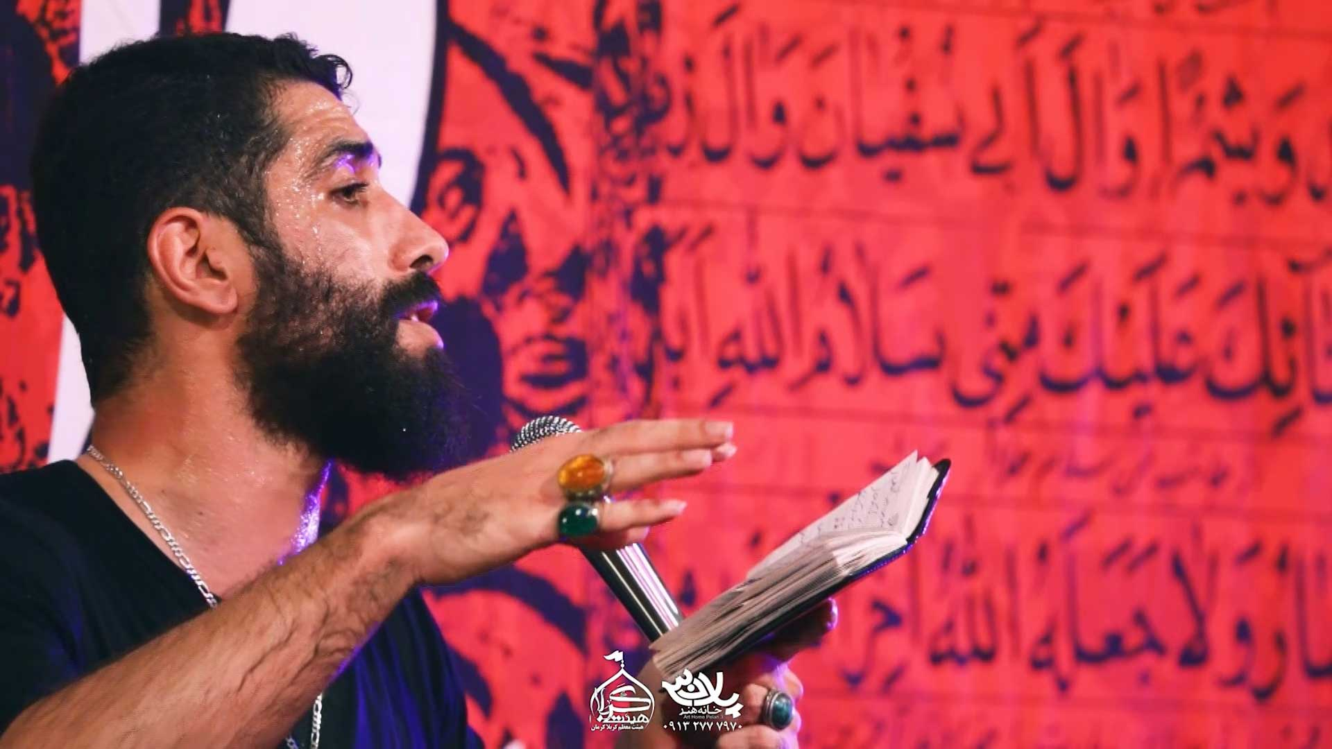 کاشف الکلب تویی مجید رضانژاد