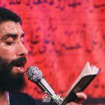 آب و نونم مجید رضانژاد