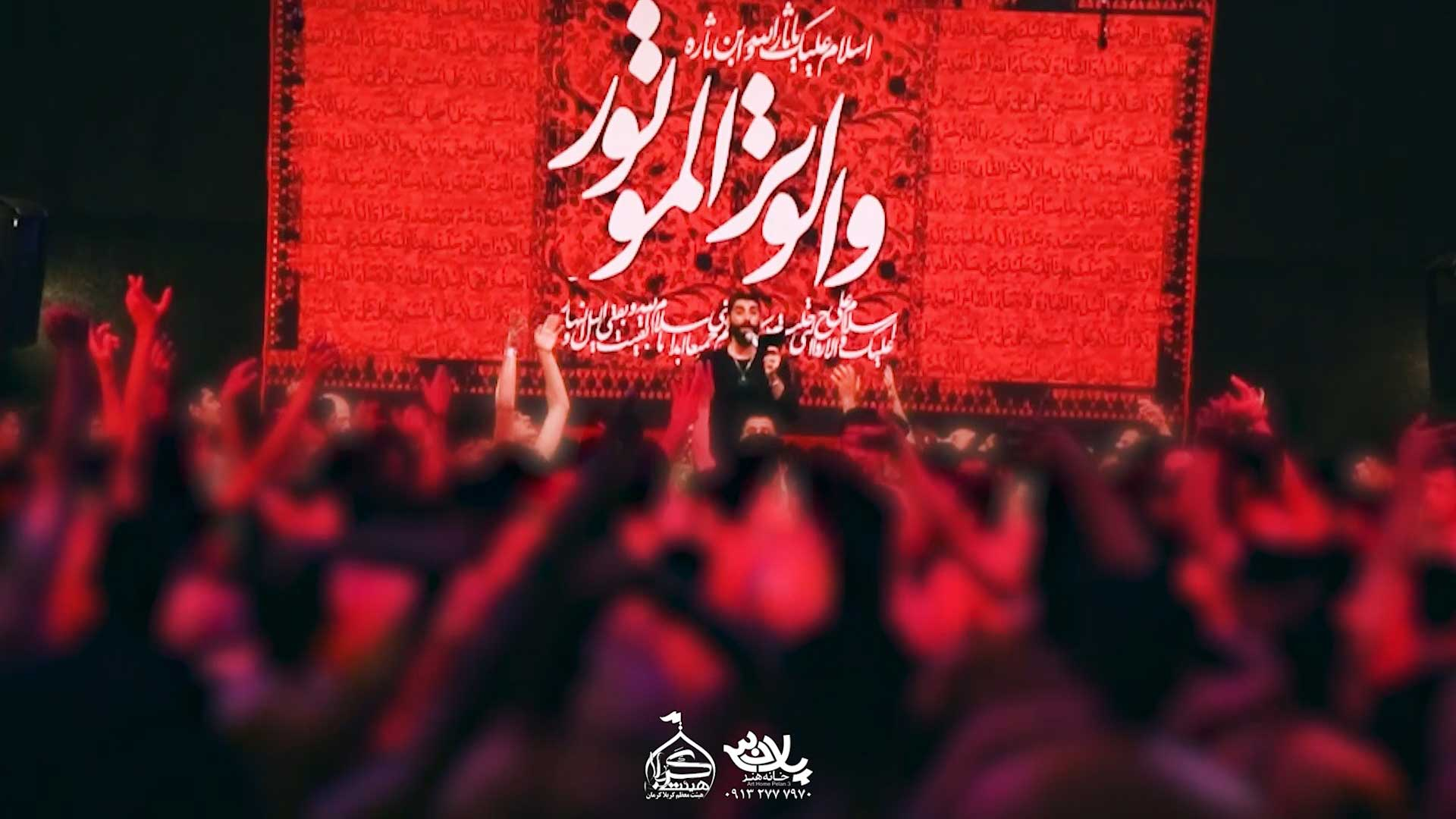 مینویسم غیرت مجید رضانژاد
