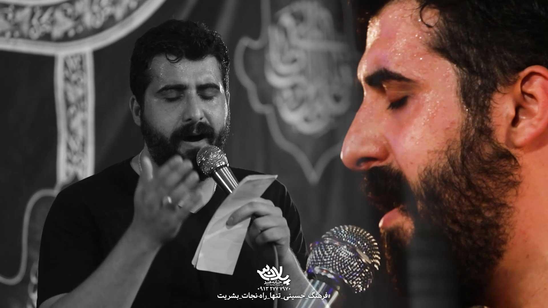 با تموم بدیم سید علی فالی