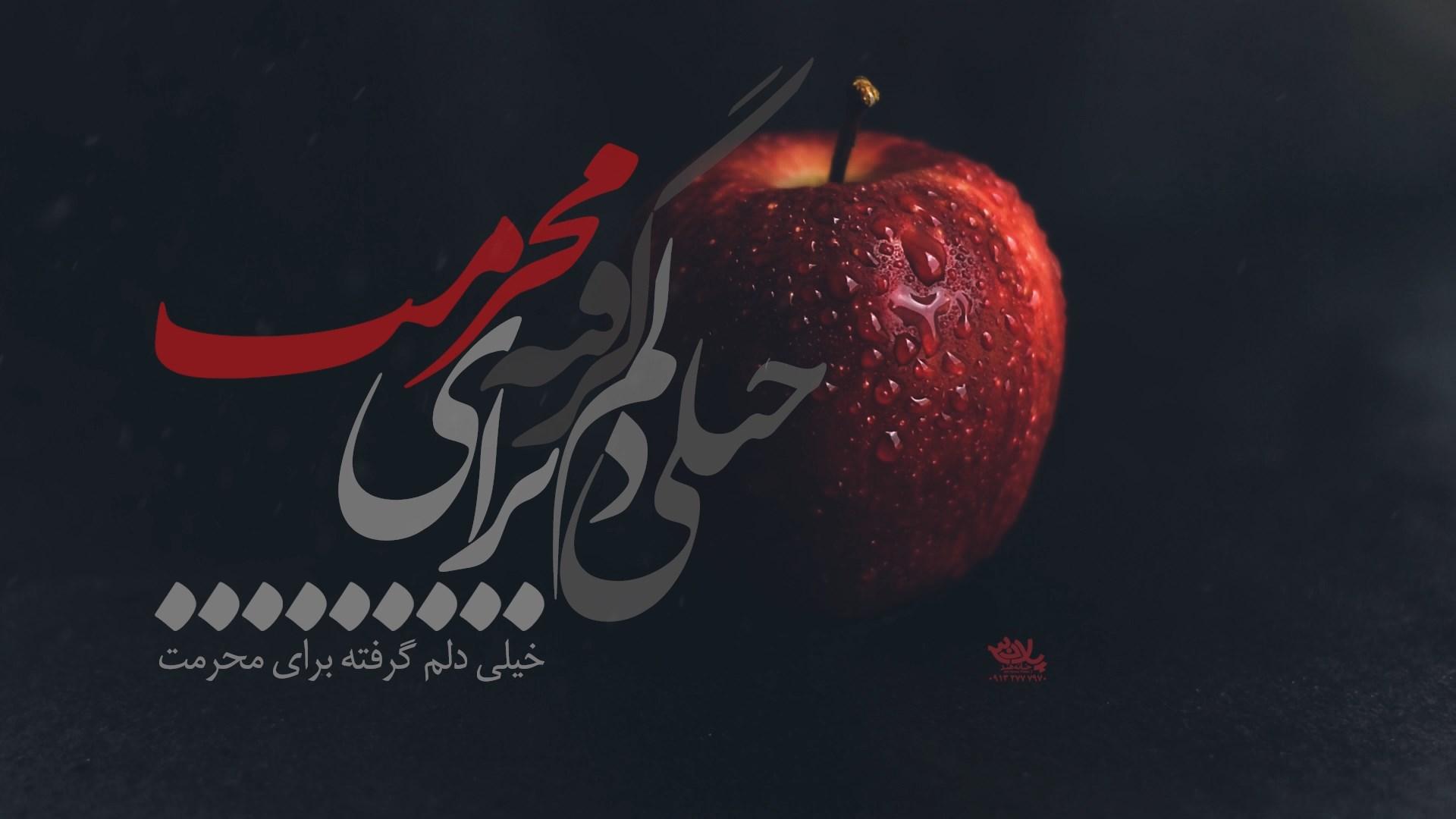 چاووش محرم حاج محمود کریمی