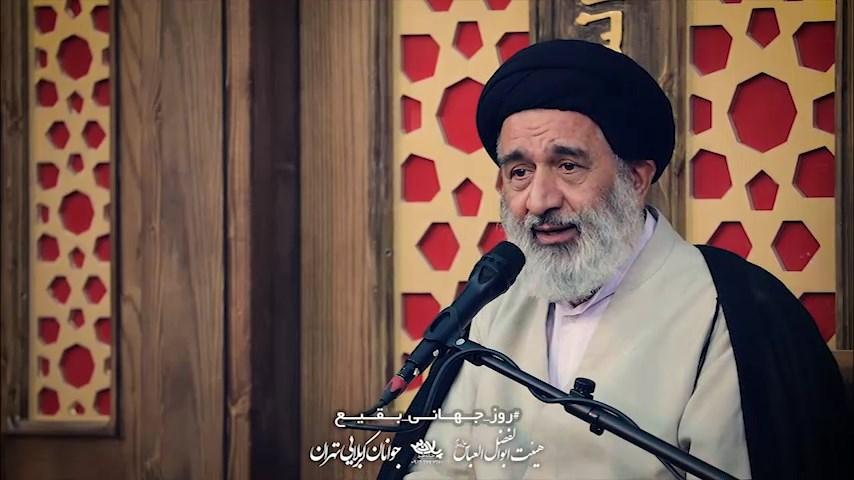 سخنرانی تخریب بقیع احمدی اصفهانی