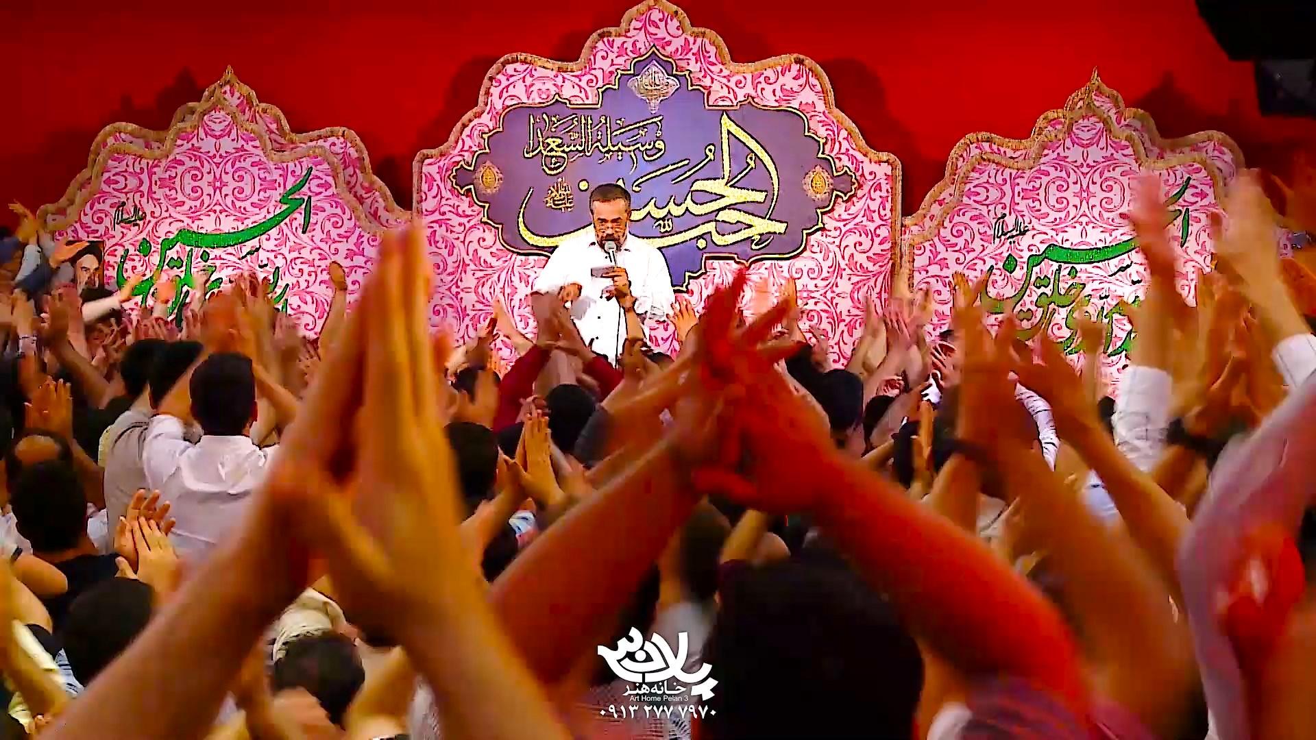 طلع البدر حسین حاج محمود کریمی