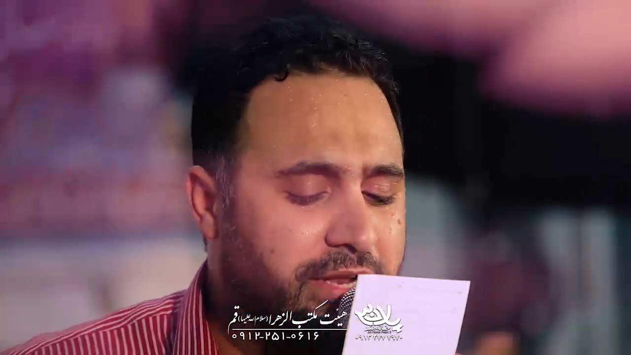 بازم عطر پیمبر اومده محمد فصولی