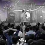 پنجره فولاد حاج محمود کریمی