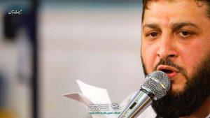 یا کریم حسن محمود گرجی