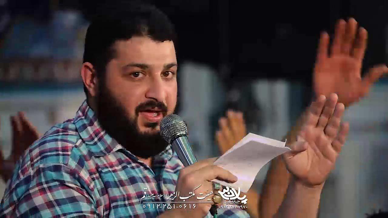 به حسینیه برگرده محمود گرجی