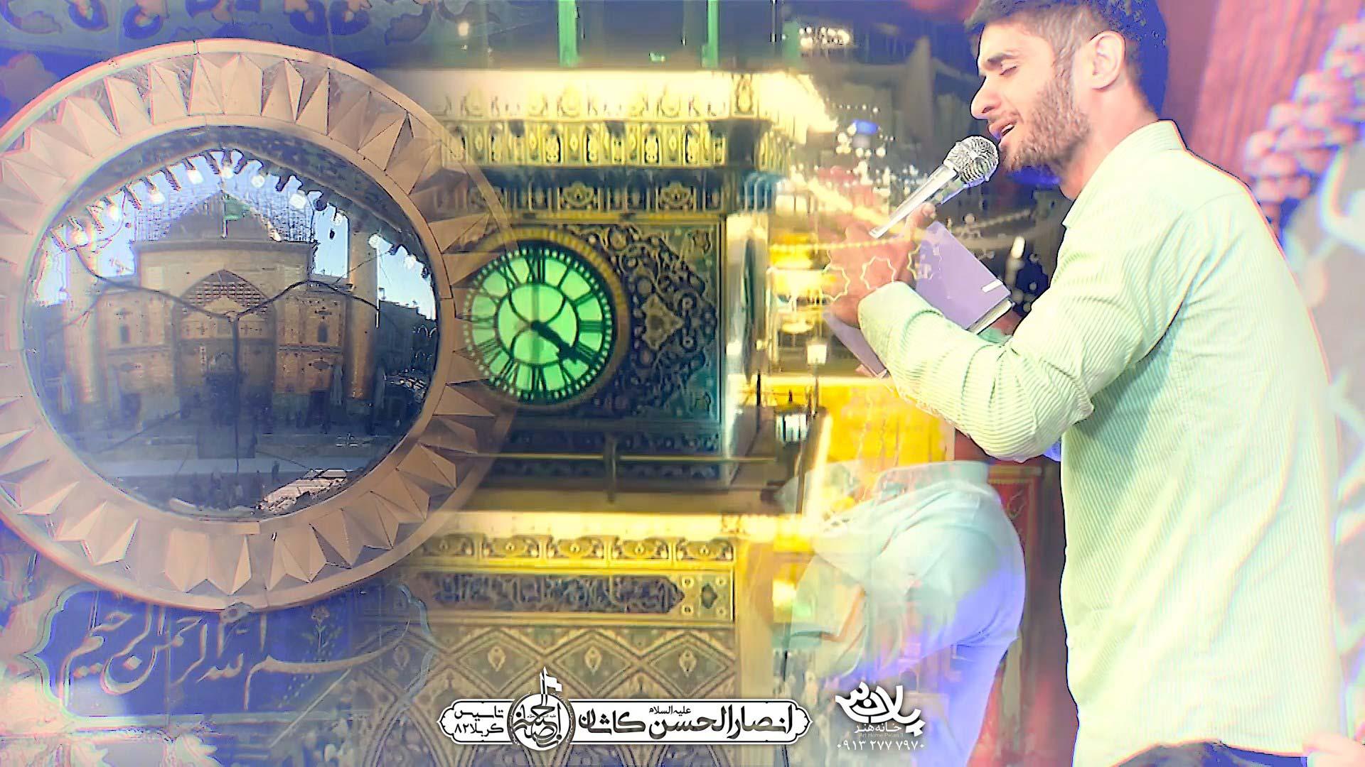 ذکر علی محسن عراقی