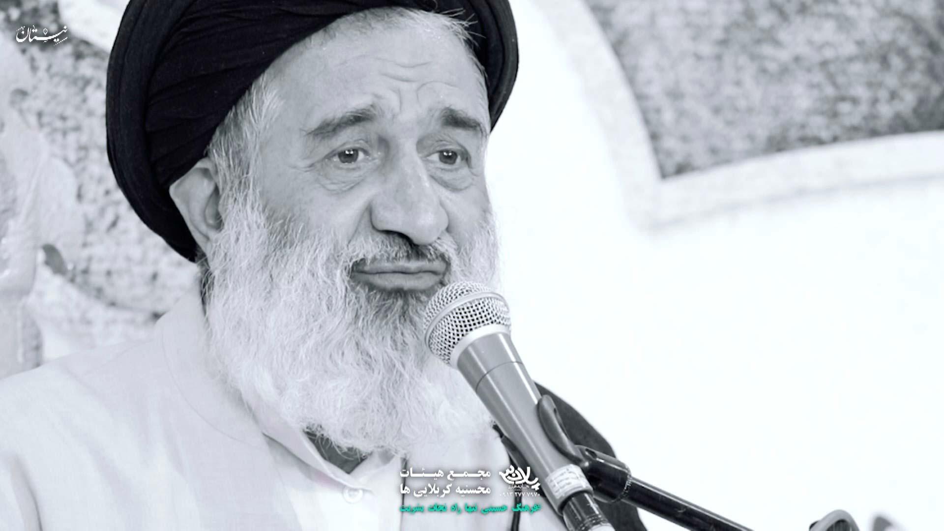 صله گرفتن احمدی اصفهانی