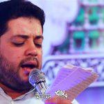 مددی حضرت معصومه ملا محمد معتمدی