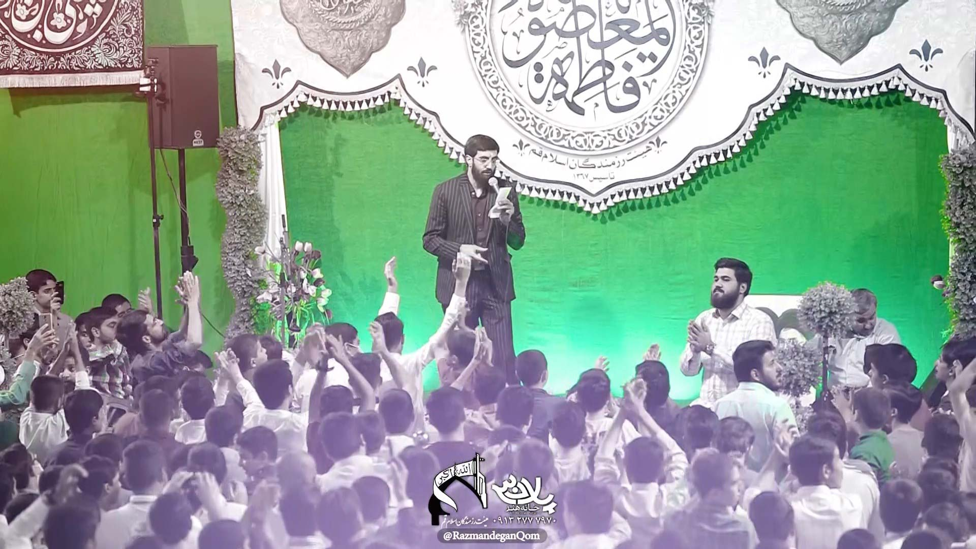 ماه زهرا سید رضا نریمانی