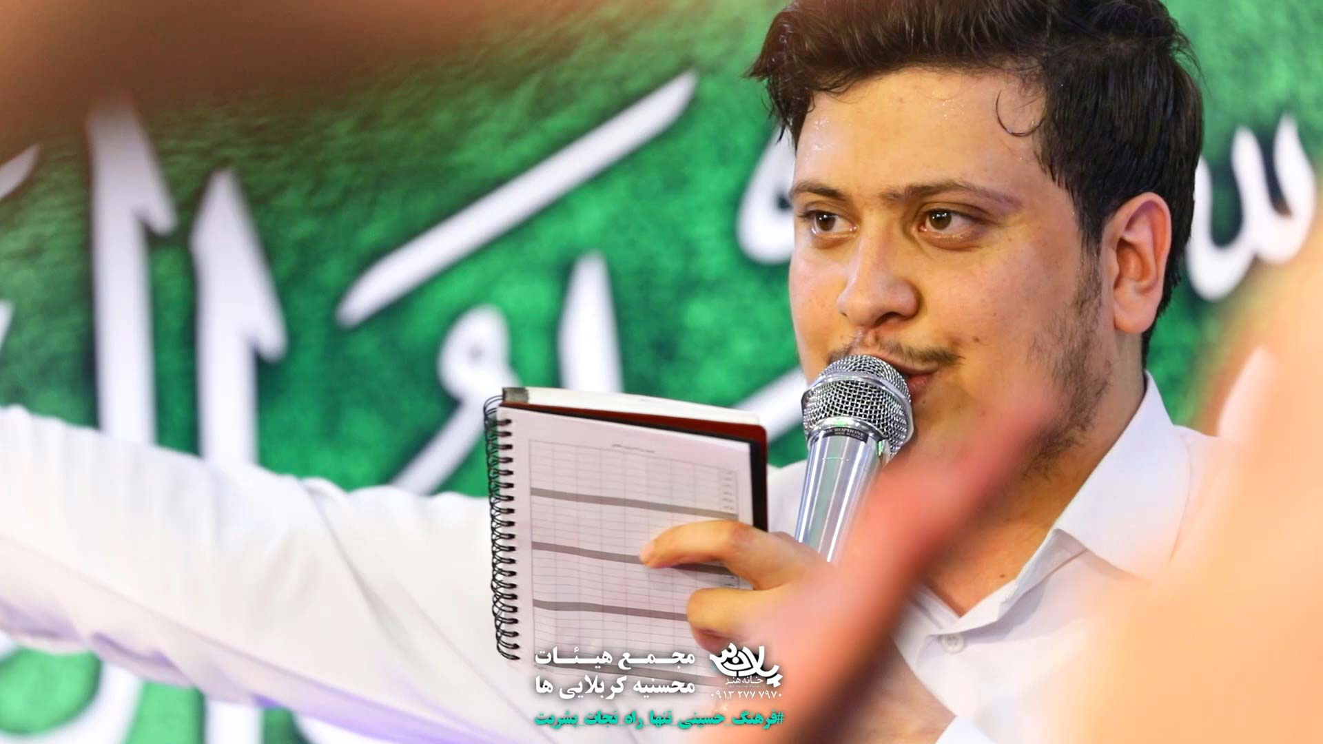 ذکر فوق جادو محمد رضا ناصری