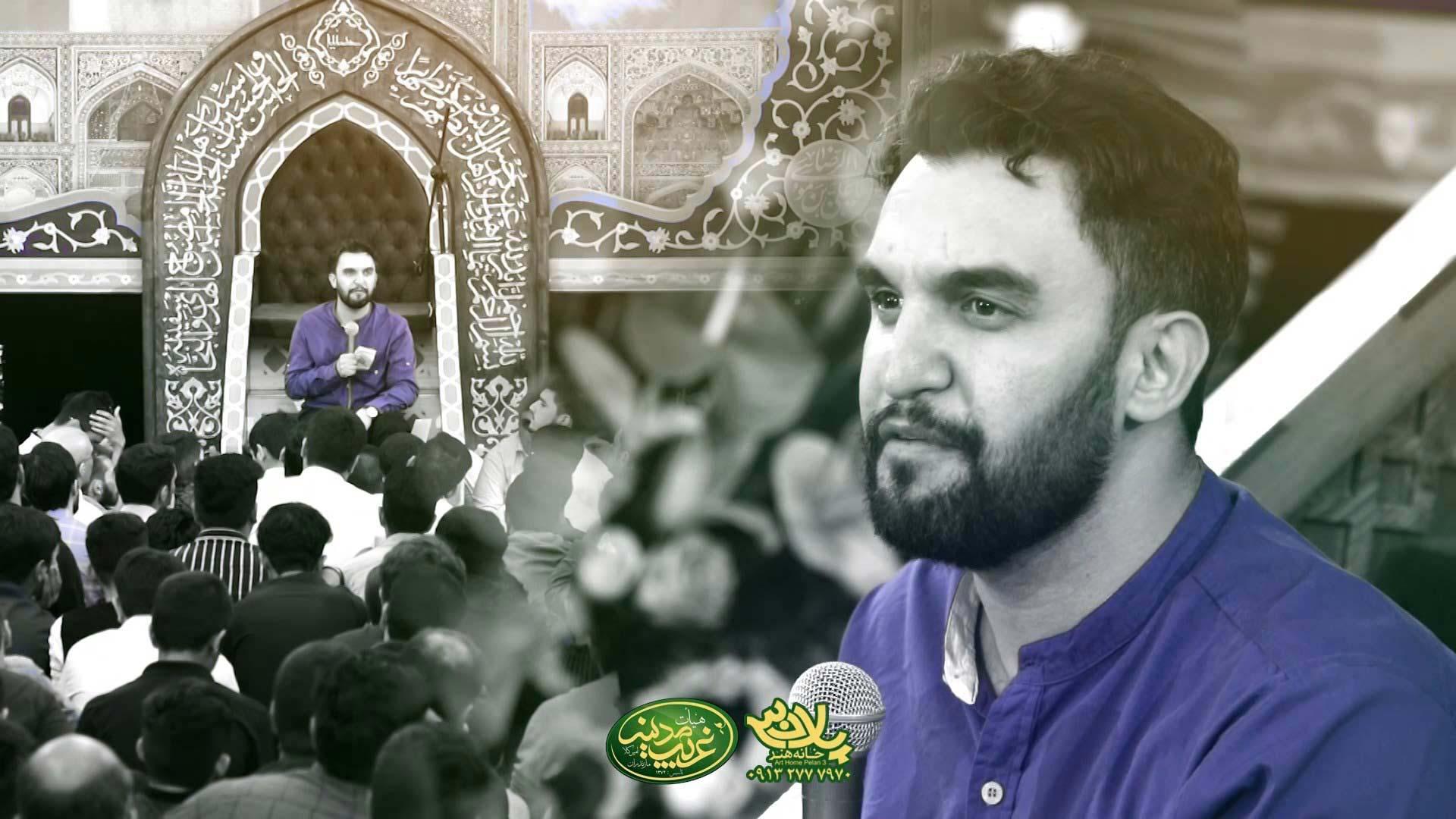 حکایت مرد سلمونی حمید علیمی