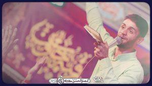 خدا بهشت وعده داد محسن عراقی