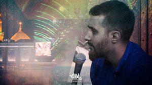 یابن شبیب محمد حسین پویانفر
