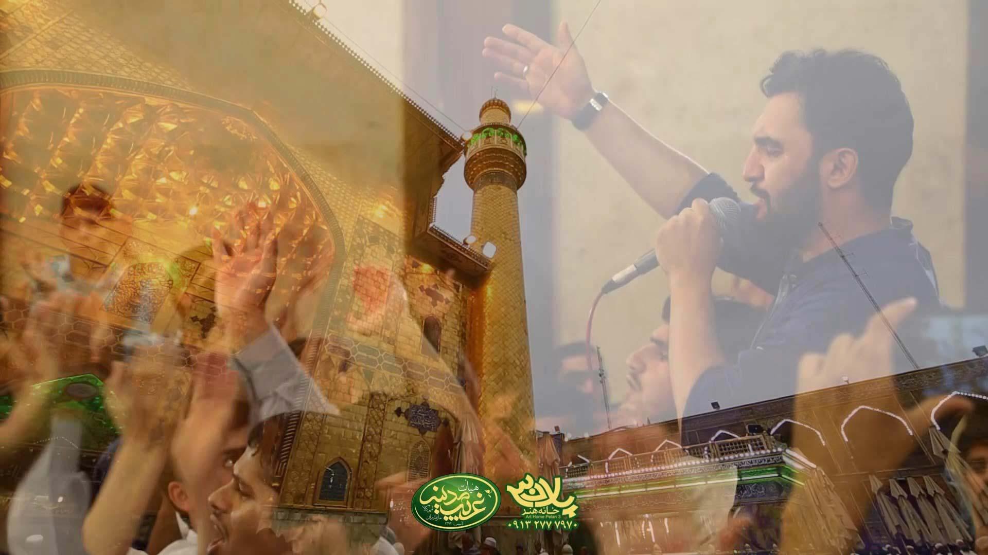 علی امام من است حمید علیمی