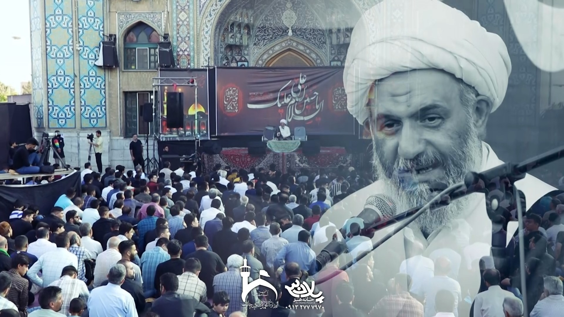 کشتی نجات شیخ مجتبی ایمانی