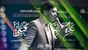 بانوی گل ها محمد رضا ناصری