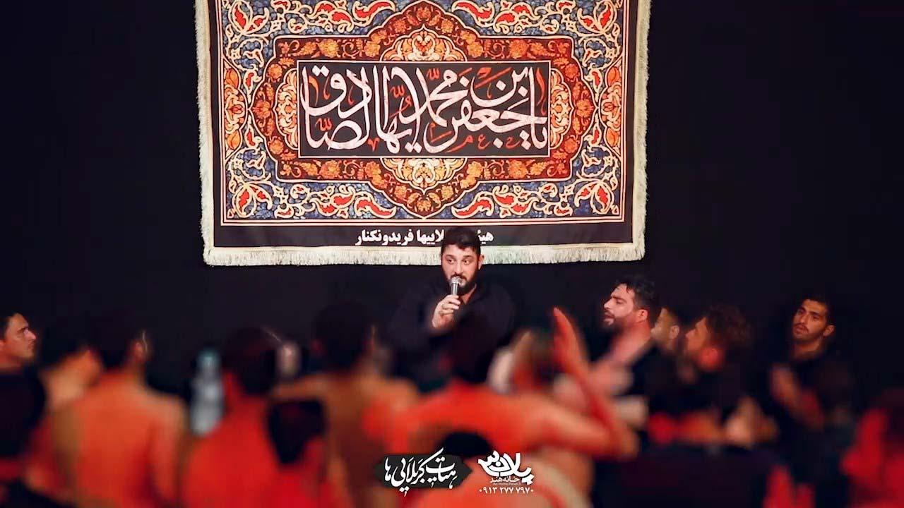 دل مست حسنه محمود گرجی