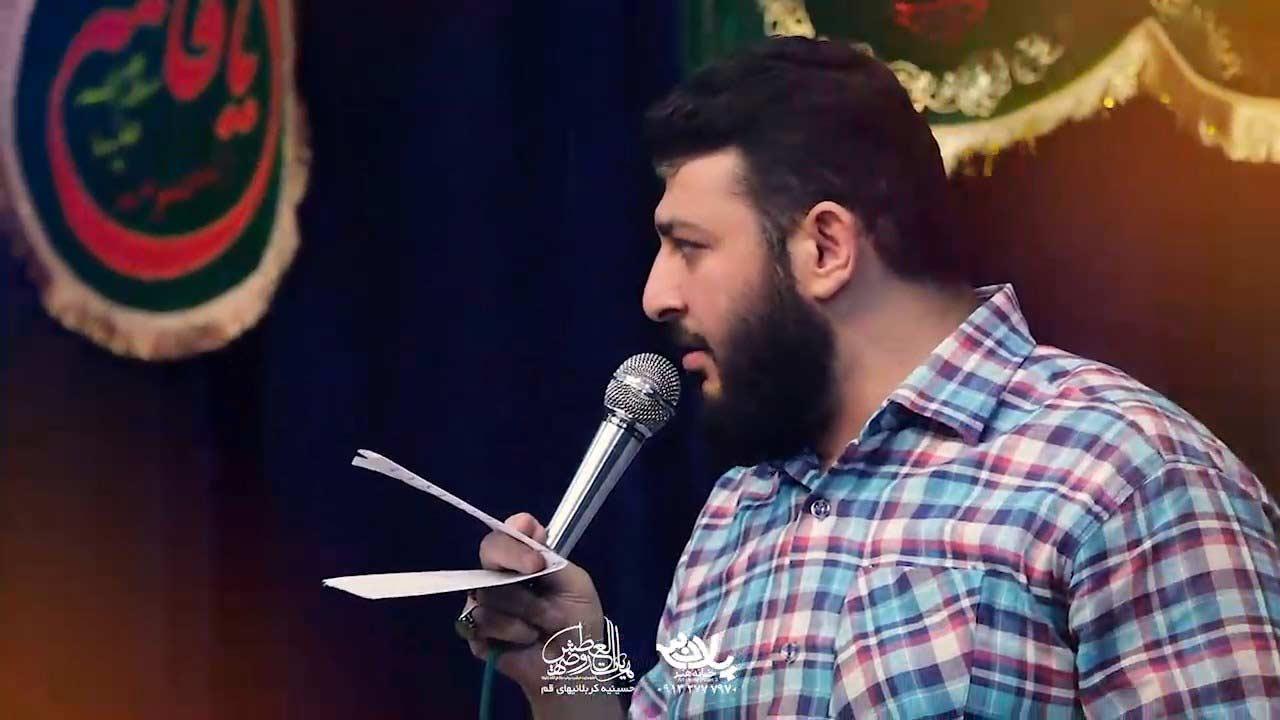 حضرت مولای من محمود گرجی