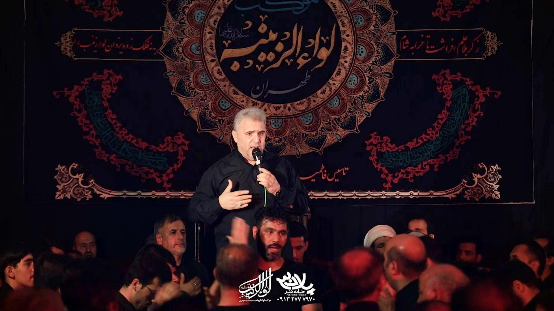 سقای شهید کربلایی ابراهیم رهبر