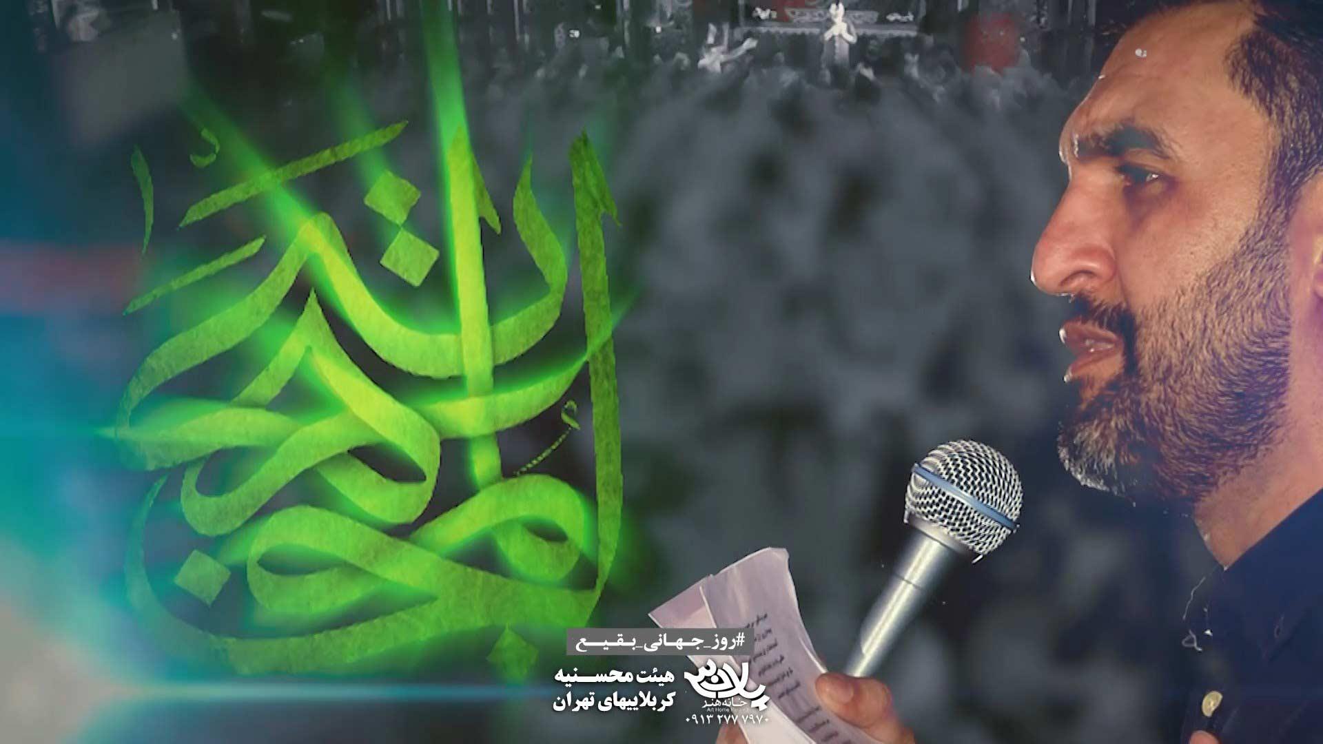 مسلمان حسن حمید علیمی
