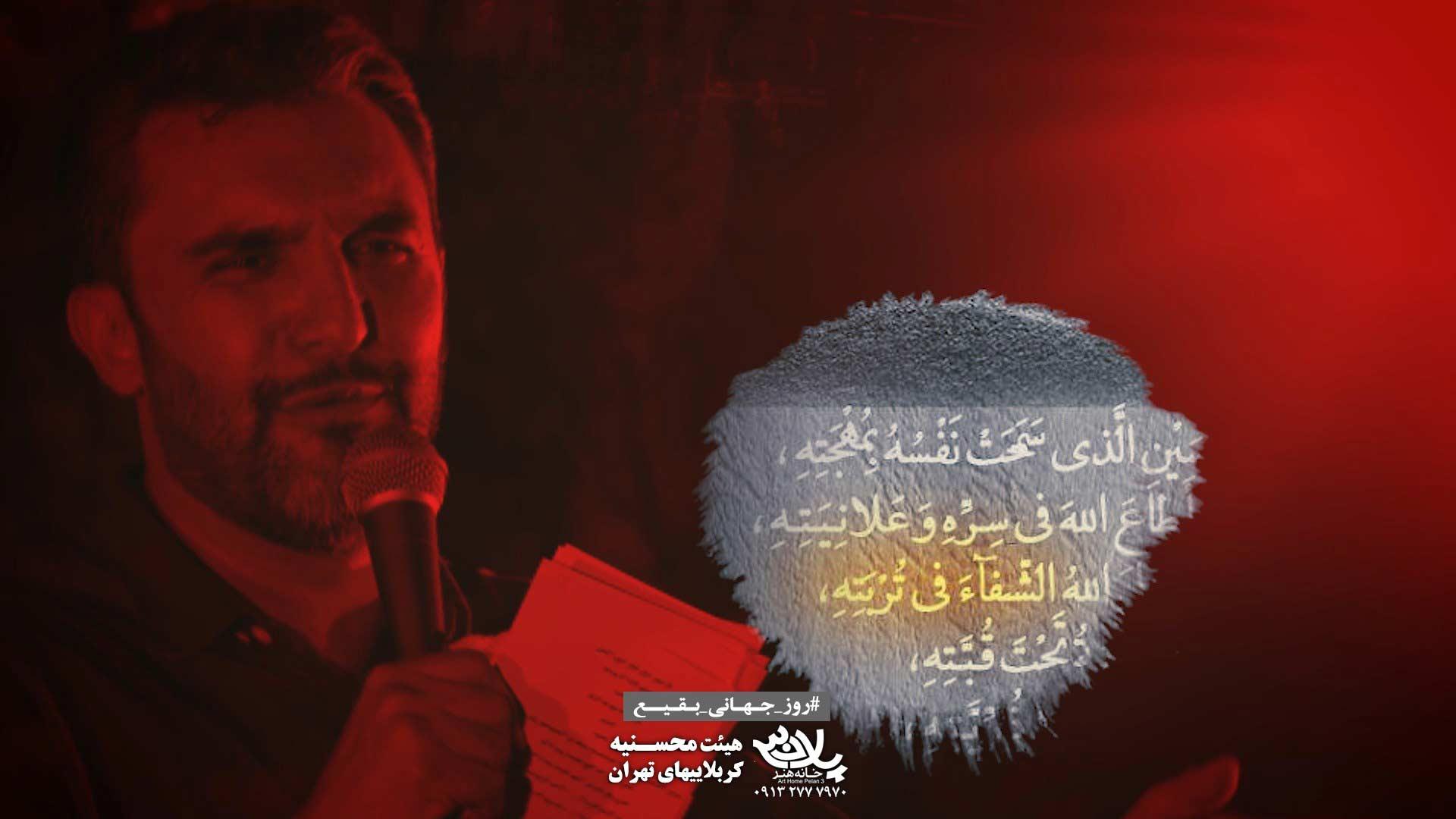 اسم شما مرحمه حمید علیمی