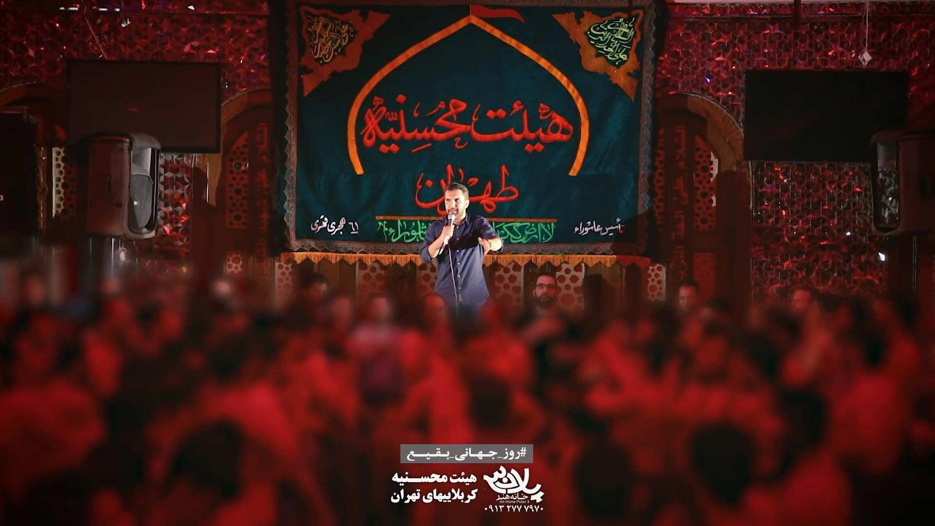 به نبی عربی حمید علیمی