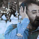 یا علی شوف محمدحسین پویانفر
