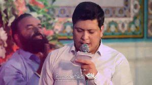 بازم شب شادی شد محمدرضا ناصری
